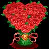 VK Gift 52