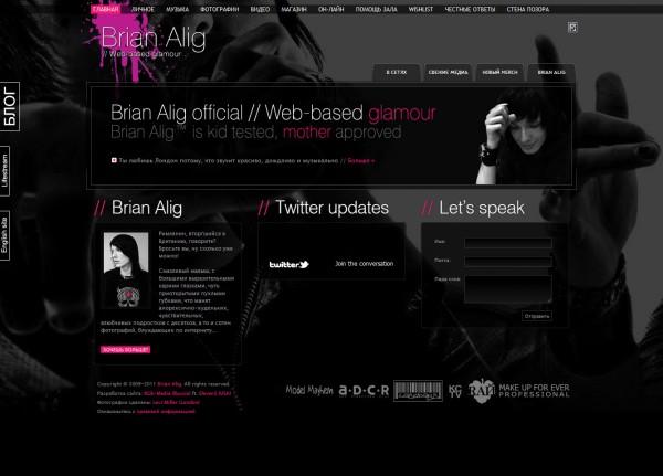 brian_alig_2009